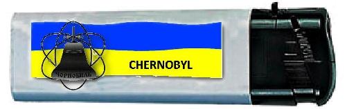 Зажигалка Чернобыль.jpg