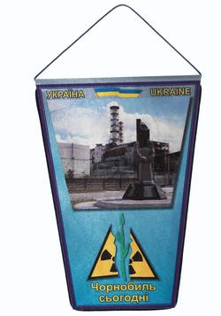 Вимпел Чернобыль.jpg