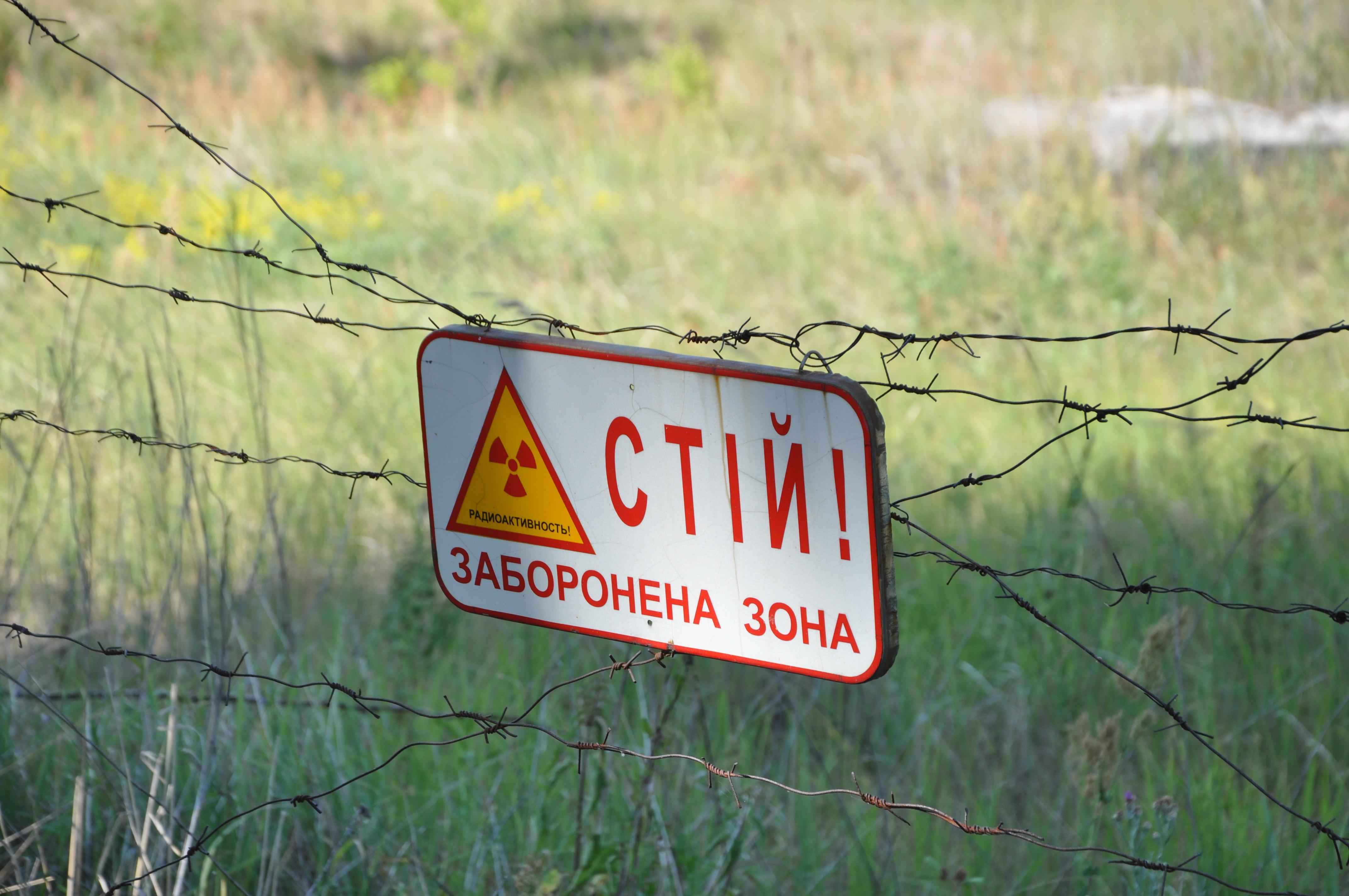 Чернобыль Заборонена Зона.JPG