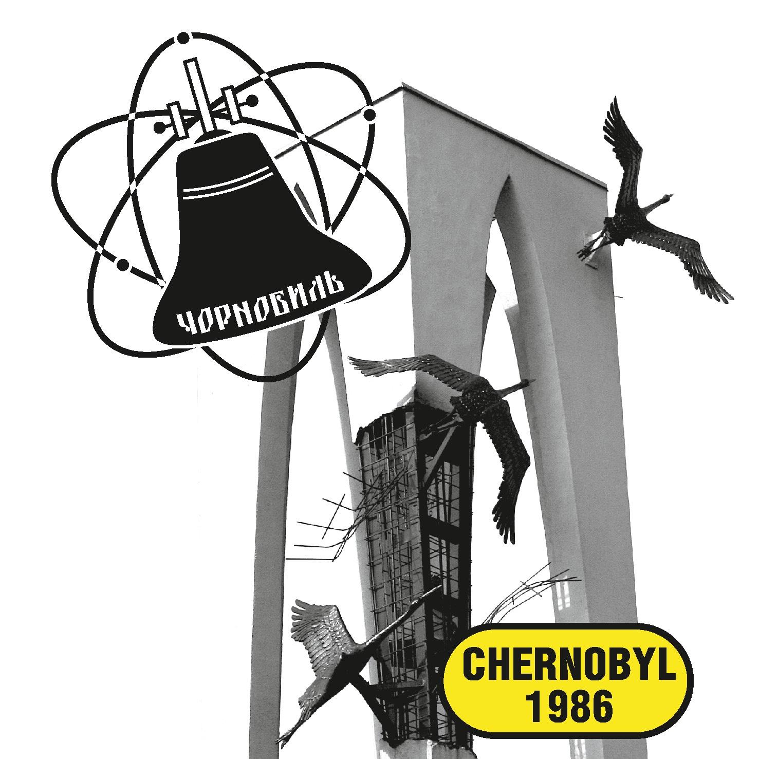 Чернобыль футбока.jpg