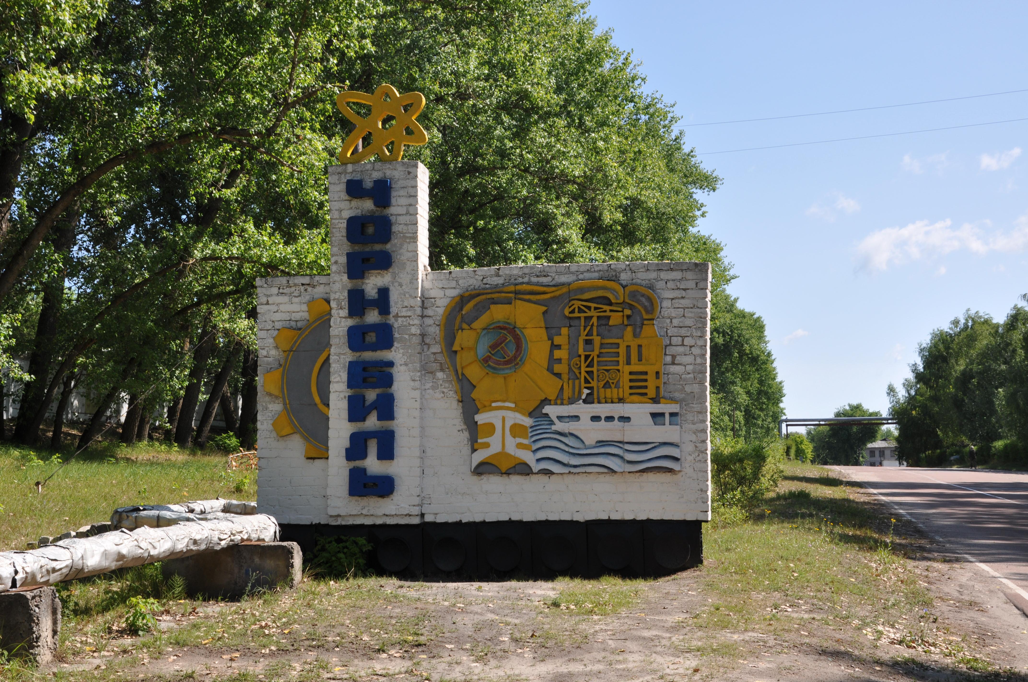 Въезд в чернобыль.JPG