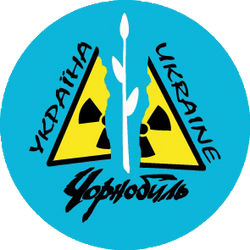 Чернобыль брелок.png