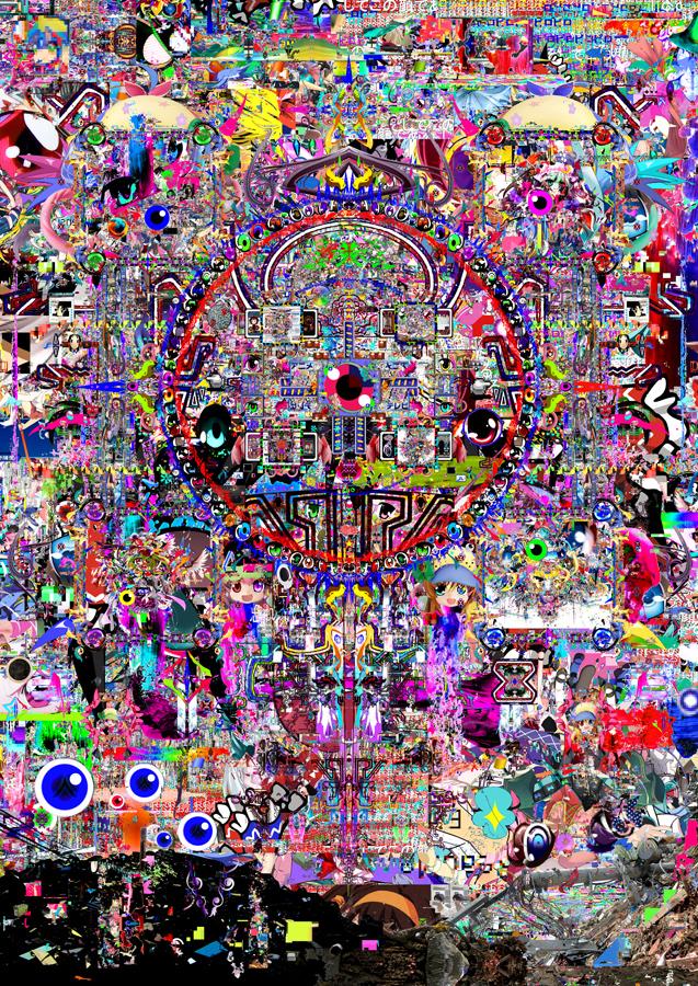 066 グロリアスの壁.jpg