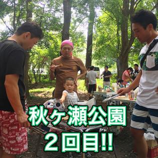150712秋ヶ瀬公園