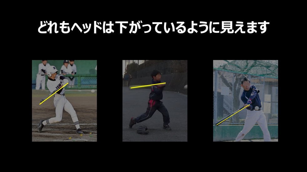 スライド04.jpeg