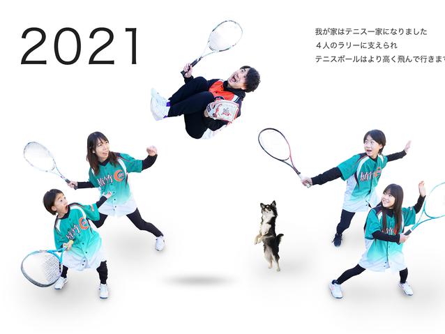 年賀状2021_02.png