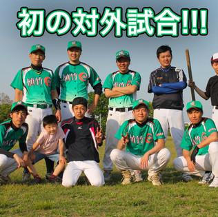 140427秋ヶ瀬公園