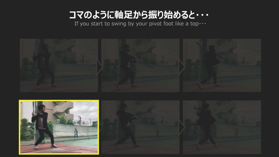 UmezawaBattingLogic201207_ページ_07.jpg