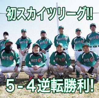 2021.02.28 戸田軟式野球場