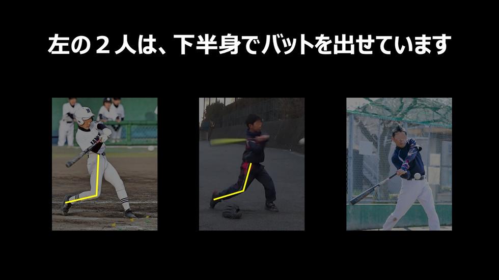 スライド06.jpeg