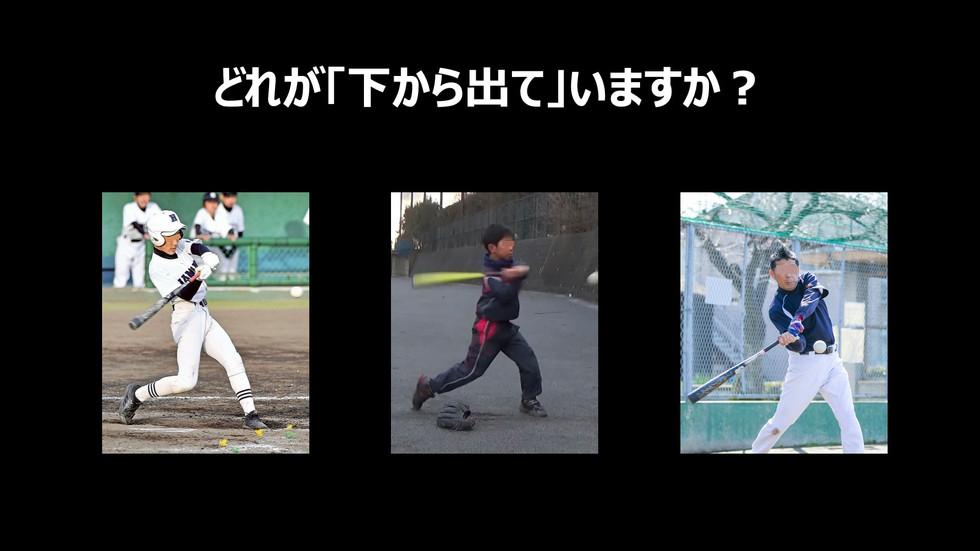 スライド03.jpeg
