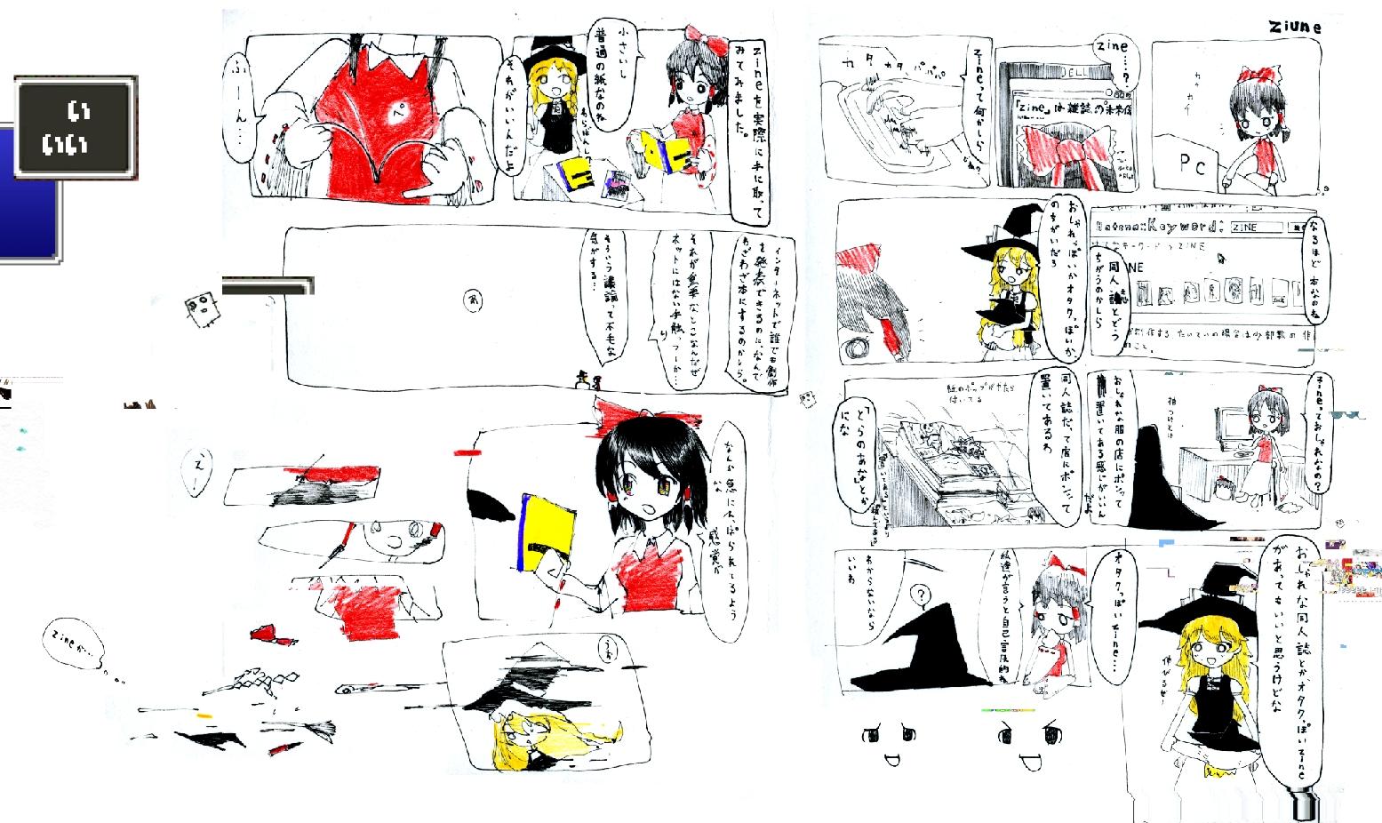 画像スケープ・アーキテクチャー02