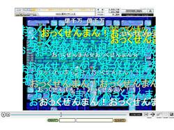 20090405012106.jpg