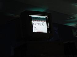20100508205643