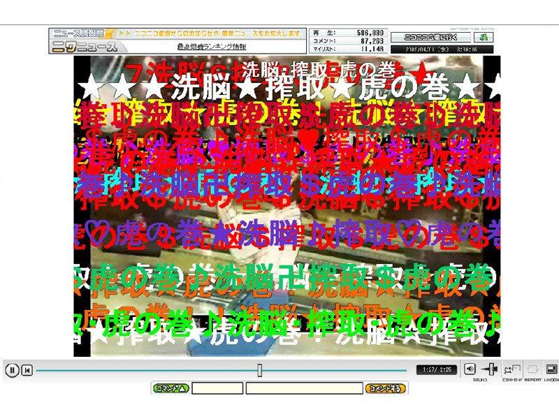 20090405012105.jpg