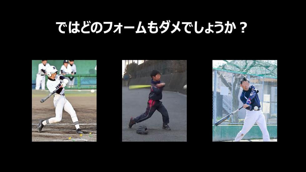 スライド05.jpeg