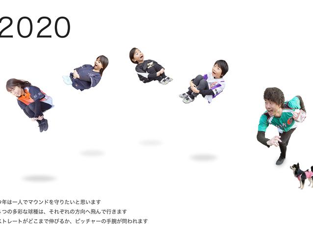 年賀状2020_02.png