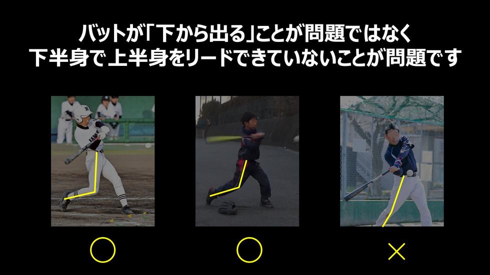 スライド08.jpeg