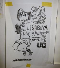 20101112115451
