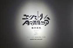 繧サ繝ャ繧ッ繝・_MG_1551.jpg