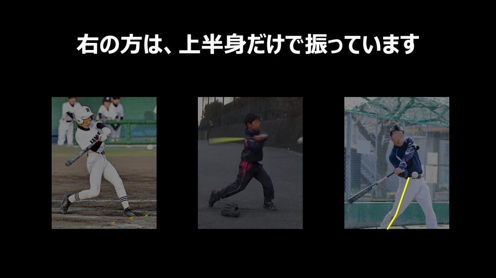 スライド07.jpeg