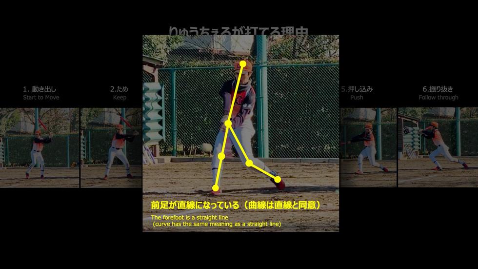 スライド5.jpeg