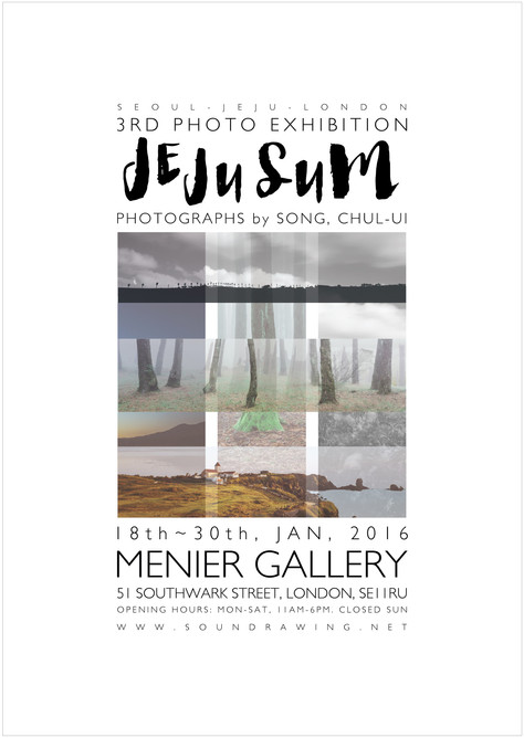 [Photo Exhibition] JEJUSUM