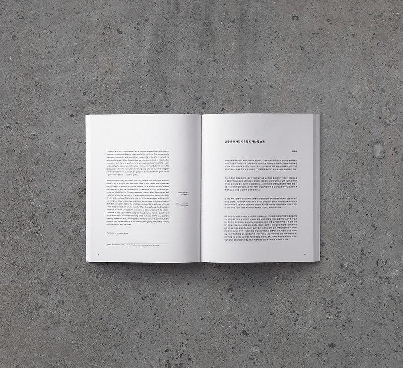 Artist-book2.jpg