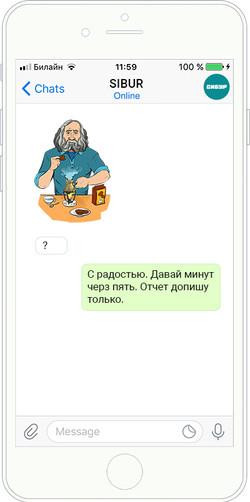 Перерыв на кофе_обед