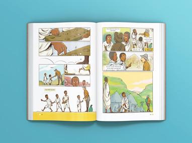 המסע לאתיופיה הצצה לפנים הספר