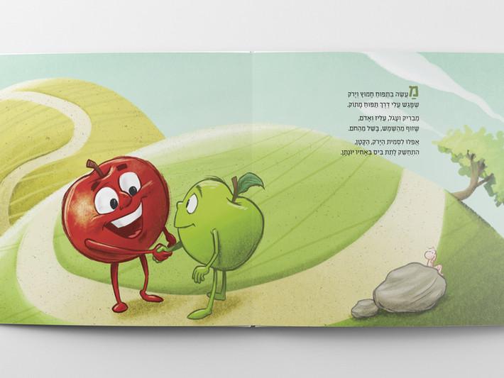 עימוד ספר ילדים