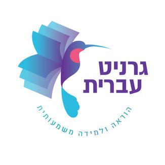 עיצוב לוגו לתכניות הלימודים