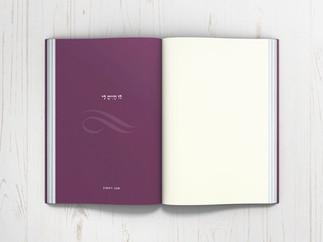 עימוד ספר בנושא פוריות - עיצוב שער