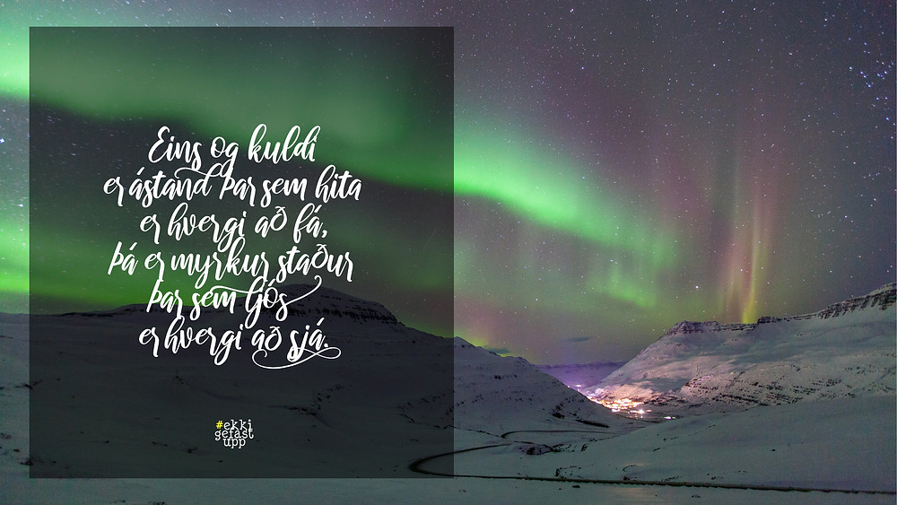 Eins og kuldi er ástand þar sem hita er hvergi að fá, þá er myrkur staður þar sem ljós er hvergi að sjá.