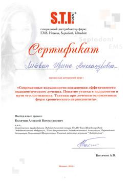 doc01871220171221191955_001