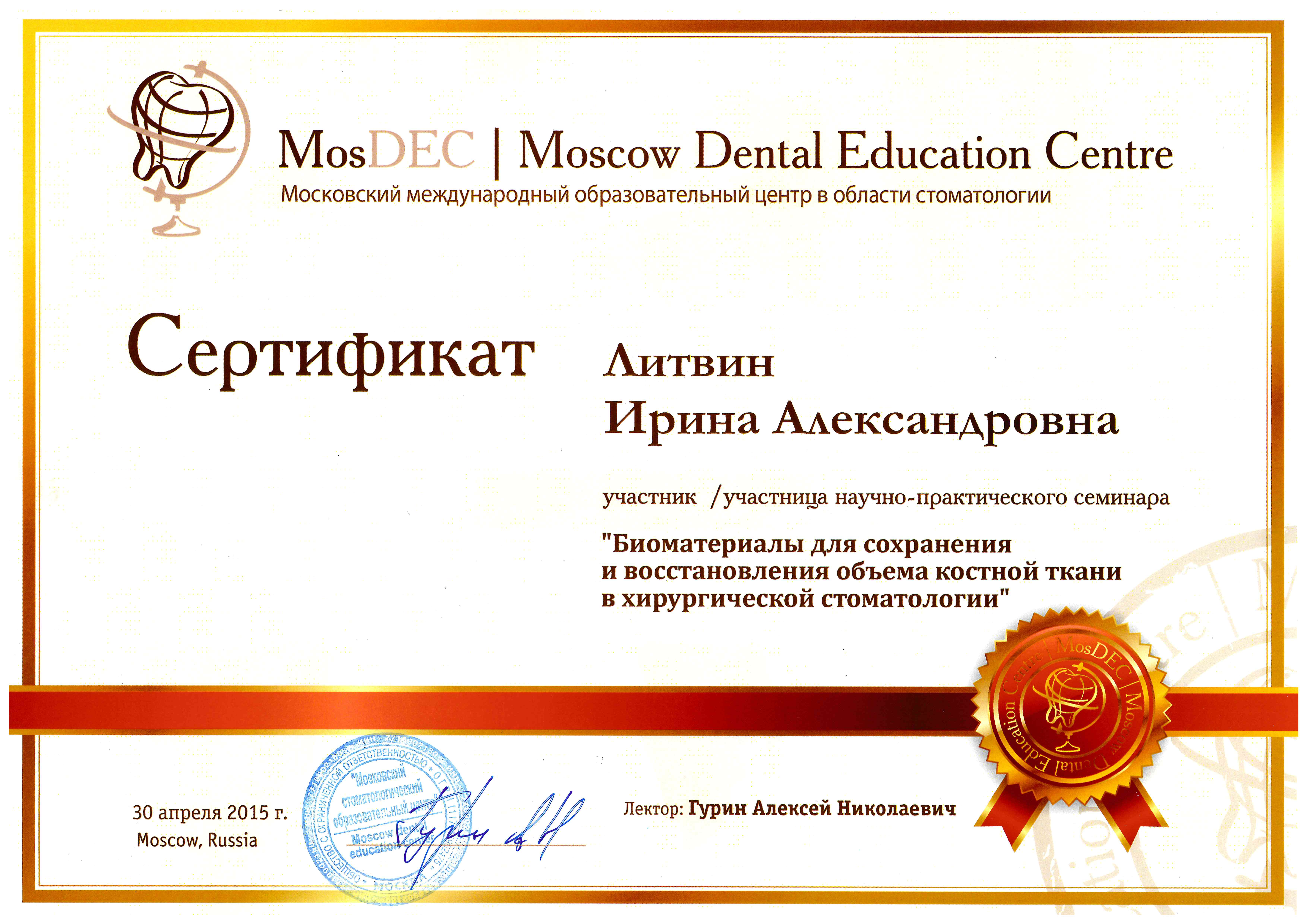 doc01870320171221191419_001