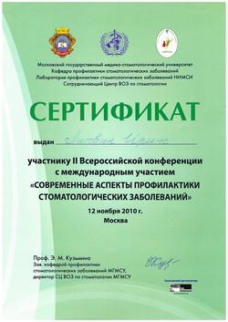doc01871420171221192111_001