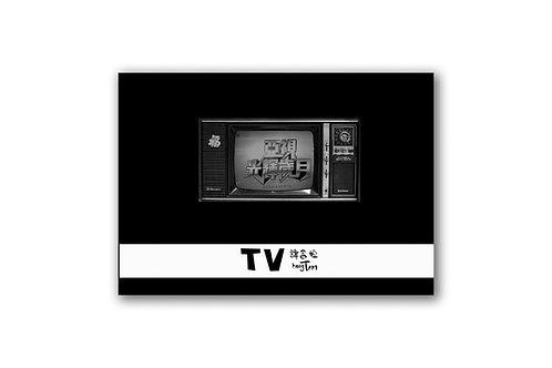 《TV》Hang TAM
