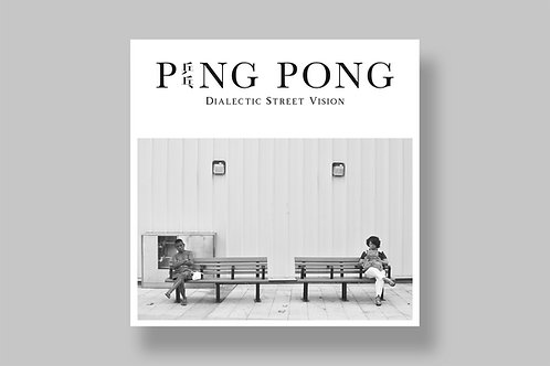 《PING PONG - Dialectic Street Vision》El Gran Miguelitor