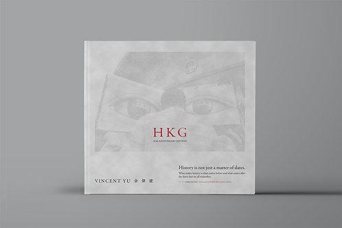 《HKG – 20th Anniversary Edition》余偉建