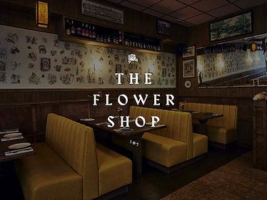 2 virtual Martinis at Flower Shop