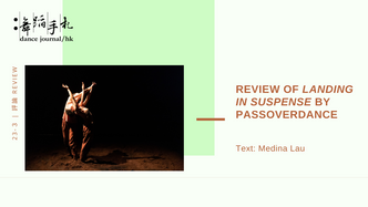 [ENG] Review of Landing in Suspense by Passoverdance