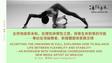 [中][ENG] 全然地接受未知,在彈性與慣性之間,探索生命對等的可能──專訪台灣編舞者、新媒體藝術家蘇文琪 An interview with Su Wen-Chi