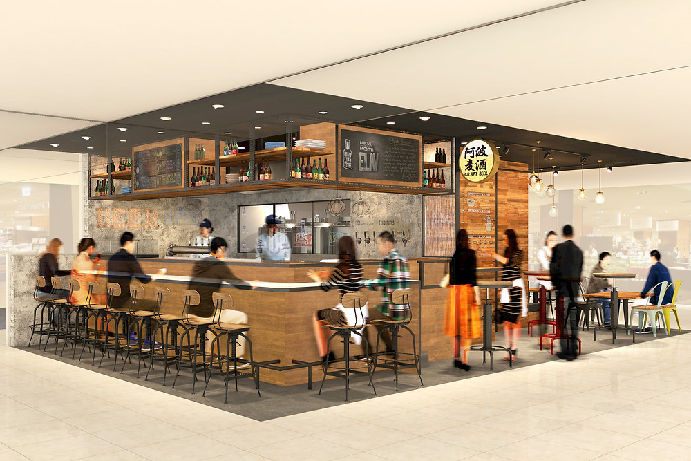 T.S.BREWERY 店内