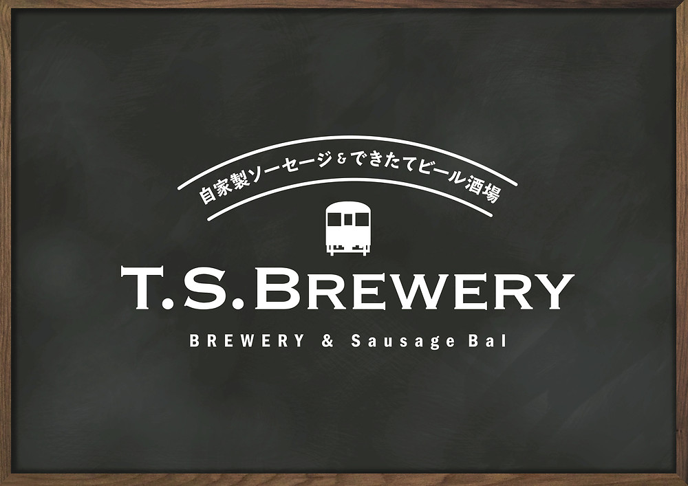 T.S.BREWERY