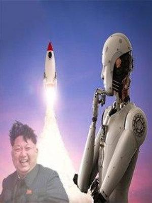 로켓 디지털 패키지