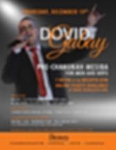 Dovid Gabay concert 2019.jpg