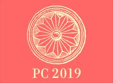 EXPOSICIÓ VIRTUAL 2019 DE LES OBRES PARTICIPANTS AL PREMI DE PINTURA
