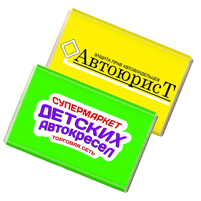 ШОКО.png