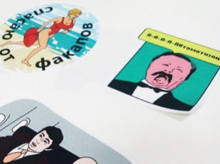 stikerpakc.jpg